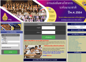 obecimso.net