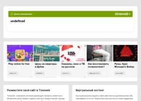 obed-progress.ru