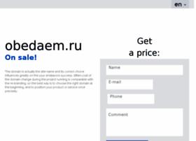 obedaem.ru