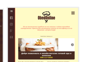obedonline.com