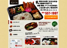 obentou-takeichi.com