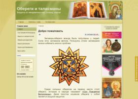 oberegi-talismany.ru