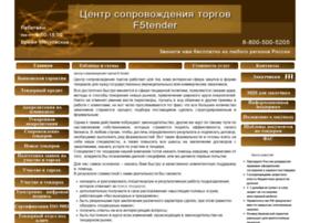 obespechimkontrakt.ru