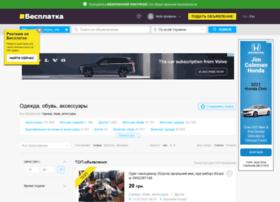 obey.com.ua