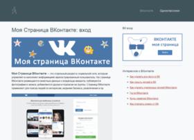 obhodilka.info