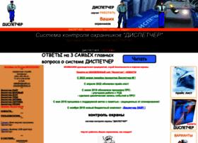 obhodim.ru