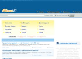 obiavi1.org