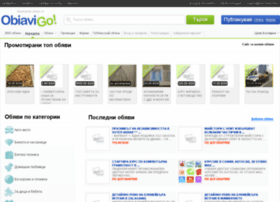 obiavigo.com