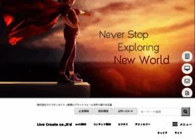 obikai.com