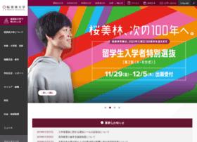 obirin.ac.jp