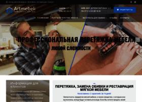 obivka-mebeli.kiev.ua