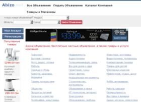 obizo.com.ua