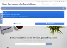 objavlenija.net