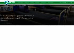 objectiv.tv