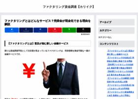 objectwareinc.com