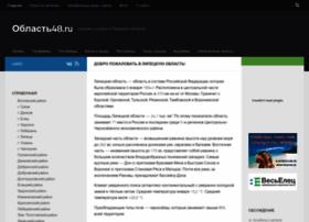 oblast48.ru