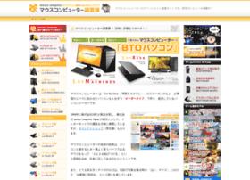 oblique-toe.com