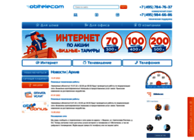 obltelecom.ru