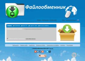 obm.interfile.site