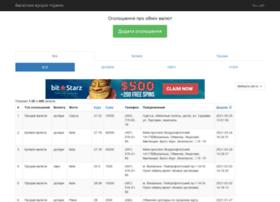 obmen-valut.com.ua