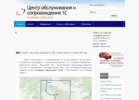obmen-visits.ru