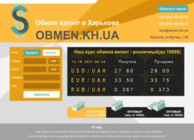 obmen.kh.ua