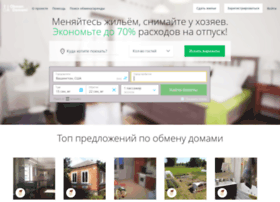 obmendomami.ru