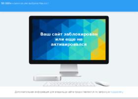 obmenni4ek.com