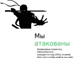 obmenservice.com