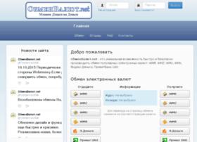 obmenvalut.net