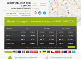 obmenvalut.spb.ru