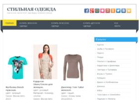 obnivochkina.ru