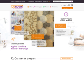obnovioboi.ru