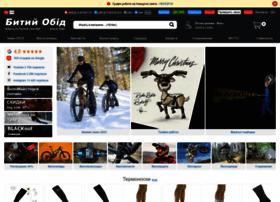 obod.com.ua