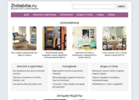 oboffsem.ru