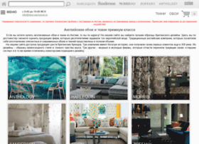 oboi-exclusive.ru