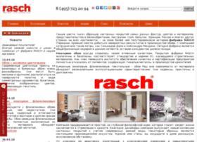oboi-rasch.ru
