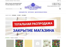 oboimos.ru