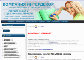 oboioptom.ru