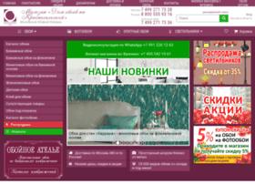 oboitd.ru