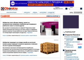 oborot.ru