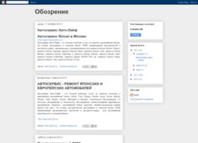 obozrenie-duk5.blogspot.com