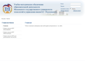 obp.mgutm.ru