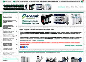 obratnij-osmos-kharkov.com.ua