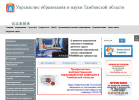 obraz.tmbreg.ru
