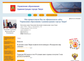 obraz.tver.ru