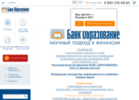obrbank.ru