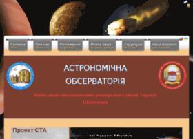 observ.univ.kiev.ua
