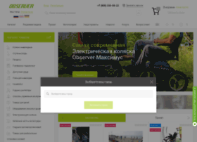 observer-mobilityproduct.ru