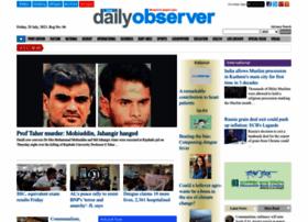 observerbd.com